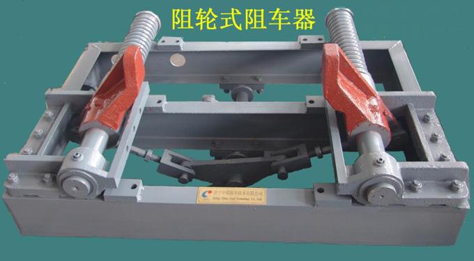 阻輪式阻車器